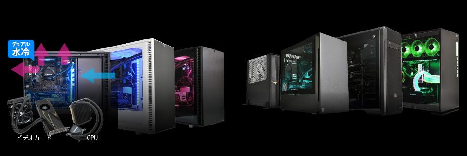 Hydroシリーズ BTOパソコン